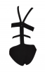 Herve Leger Bandage Bikini Cutout Black